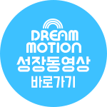 dreammotion
